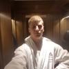 Евгений, 26, Умань
