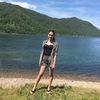 Лейла, 16, г.Астрахань