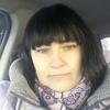 Арина, 40, г.Белгород