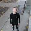 Игорь, 22, г.Новомичуринск