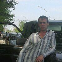 Алексей, 43 года, Козерог, Москва