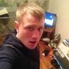 Костя, 26, г.Саратов