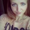 Татьяна, 20, г.Полоцк