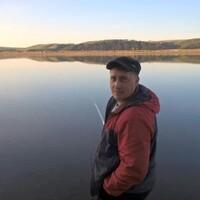 Николай, 40 лет, Лев, Ангарск
