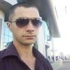 Алекс, 22, г.Марганец