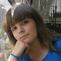 Виктория, 28 лет, Лев, Томск