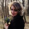 Irina, 43, Kreminna