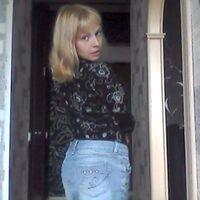 иришка, 30 лет, Лев, Тутаев