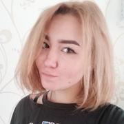 Ал 20 Москва