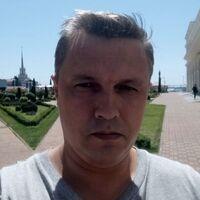 александр, 47 лет, Скорпион, Ангарск