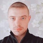 Андрей из Троицка желает познакомиться с тобой