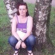 Елена Саунина 44 года (Лев) Гатчина