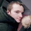 Валерий, 22, г.Абаза