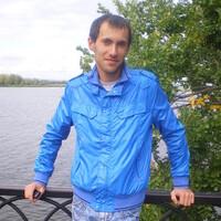 Найки, 33 года, Близнецы, Нижний Новгород