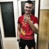 Andrey, 20, г.Ростов-на-Дону