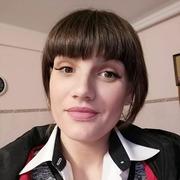 Каролина 28 Одесса