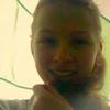 Екатерина, 26, г.Пологи
