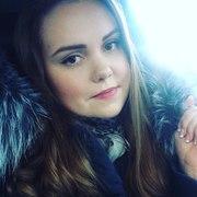 Александра 29 лет (Близнецы) Домодедово