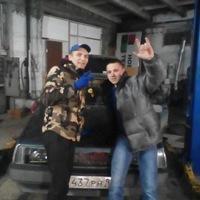 Вася, 24 года, Скорпион, Каменск-Уральский