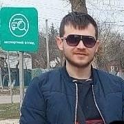 рост 30 Харьков