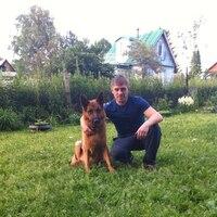 Диман, 35 лет, Близнецы, Новосибирск