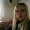 Диана, 38, г.Каменское