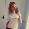 Tatyana, 22, Slutsk
