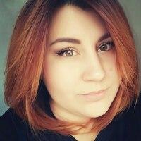 Ирина, 28 лет, Овен, Екатеринбург