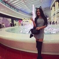 Диана Киц, 27 лет, Лев, Киев