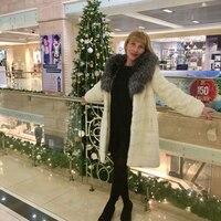 Елена, 36 лет, Близнецы, Екатеринбург