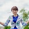 Катерина, 22, г.Лубны