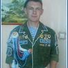 Александр, 24, г.Чаусы