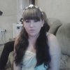 milana, 24, г.Ангарск
