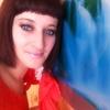 anna, 29, г.Лиепая