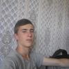 Артем, 19, г.Прилуки