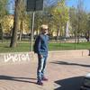 Саша, 18, г.Санкт-Петербург