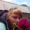 Лена, 33, г.Харьков