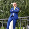 Анжелика Алексеева, 31, г.Кострома