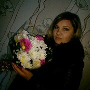Татьяна 40 Арзамас