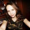 Кристина, 19, г.Уфа
