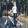 Кристина, 24, г.Кемерово