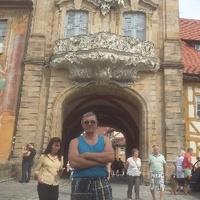 Georgij, 31 год, Рак, Walsdorf