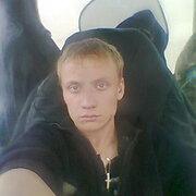 Evgeniy945 из Орджоникидзе желает познакомиться с тобой