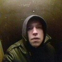 Александр, 32 года, Овен, Пермь
