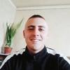 Дмитрий, 22, г.Свердловск