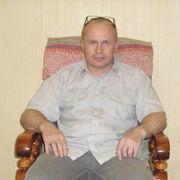 Игорь 45 Кострома
