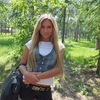 Natali, 22, г.Варшава