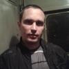 Андрей, 37, г.Энергодар