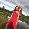 Валентина, 17, г.Шлиссельбург
