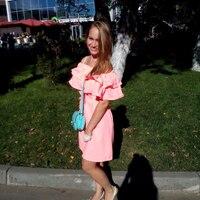 Юлия, 26 лет, Рыбы, Новосибирск
